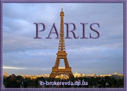 Рассказ о Париже