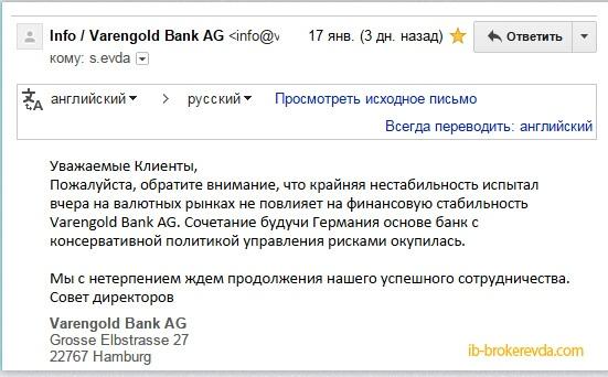 Банки, предоставляющие форекс
