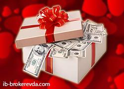 Деньги – лучший подарок