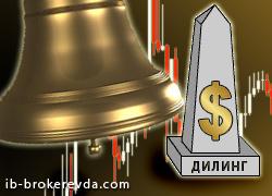 Брокеры банкроты