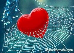 Интернет любовь в сети