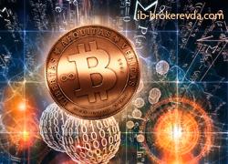 Биткоин - валюта будущего?