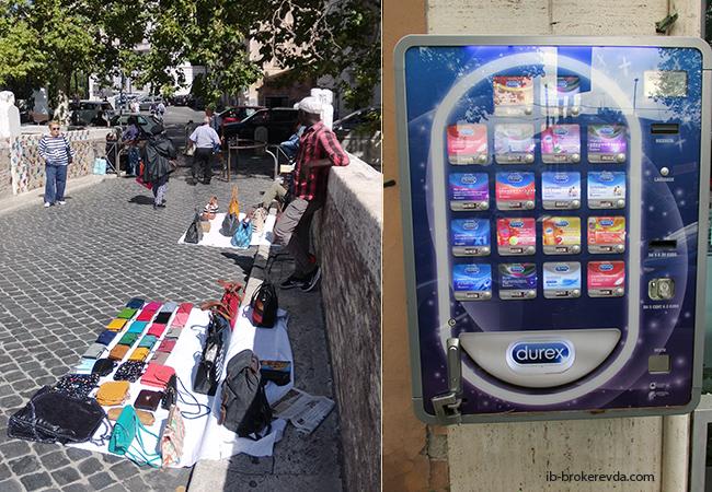 негр и автомат