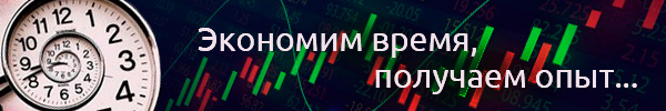 Ключ к пониманию рынка